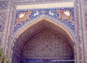 Maddressah doorway-001